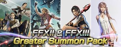 FFXII FFXIIII Greater Summon small banner.jpg