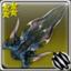 Taiji (weapon icon).png