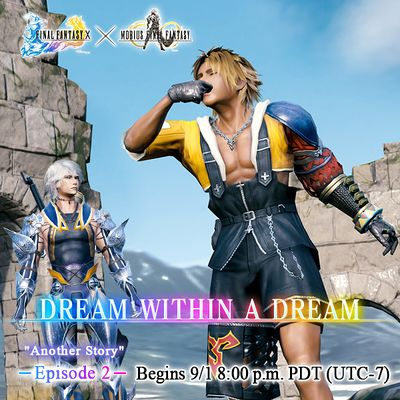 Dream Within a Dream part2 large banner.jpg