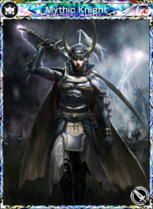 Mythic Knight Job x8.png
