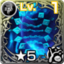 Icon Water Fractal 5.png