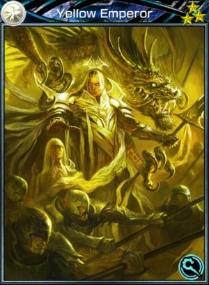 Card 1690 EN Yellow Emperor 3.png