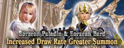 Legend Job Eorzean Summon small banner.jpg