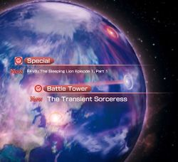 The Transient Sorceress world map.jpg