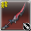 Ultimate Weapon (weapon icon).png