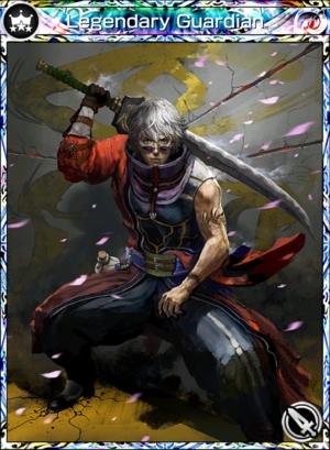 Legendary Guardian.png
