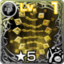 Icon Earth Fractal 5.png