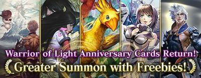 Anniversary Greater Summon Feb 2019 small banner.jpg