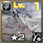 MetalGigantuar2 Icon.png