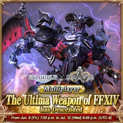 Ultima Weapon banner.jpg