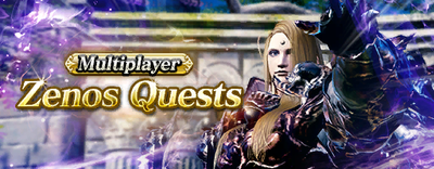 Zenos Quests small banner.png
