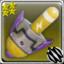 Jet Nozzle (weapon icon).png