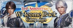 August 2019 Welcome Back Campaign small banner.jpg