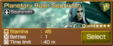 Sephiroth 4.png