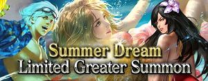 July 2018 Limited Greater Summon small banner.jpg
