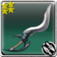 Calamity (weapon icon).png