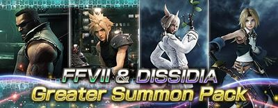 FFVII Dissidia Greater Summon small banner.jpg