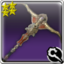 Astral Wand (weapon icon).png