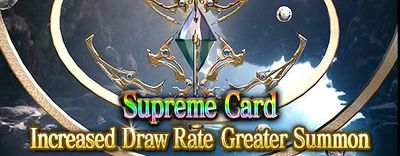 August 2019 Portal Supreme Summon small banner.jpg