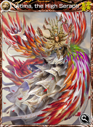 Card 717 EN Ultima the High Seraph 4.png