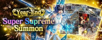 December 2019 Supreme Summon small banner.jpg