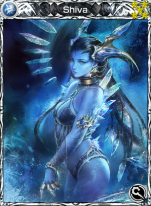 Card 619 EN Shiva 5.png