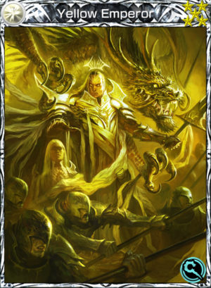 Card 1714 EN Yellow Emperor 5.png
