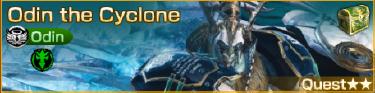 Odin Sicarius 2.png
