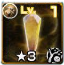 Icon Unliving Soul.png