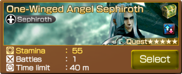 Sephiroth 5.png