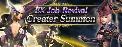 Limited Revival EX Job July 2019 small banner.jpg