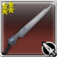 Gunblade (weapon icon).png