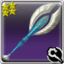 Trismegistus (weapon icon).png