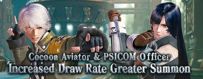 Legend Job PSICOM Summon small banner.jpg