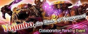 Yojimbo Blade of Vengeance small banner.jpg