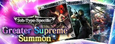 Nov 2019 Supreme Summon small banner.jpg
