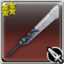 Blank Blade (weapon icon).png