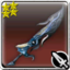 Kurikara (weapon icon).png