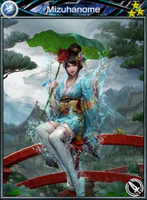 Card 2265 EN Mizuhanome 3.png