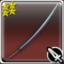Zanmato (weapon icon).png