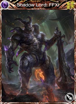 Card 2446 EN Shadow Lord FFXI 4.png