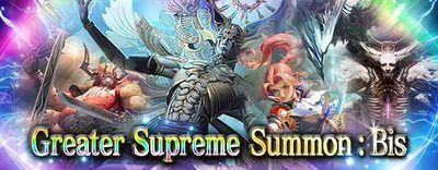 June 2019 Supreme Summon small banner.jpg