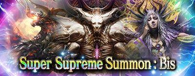 Super Supreme Summon Feb 2019.jpg