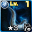 Icon Beast Horn.png