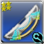 High Tide (weapon icon).png
