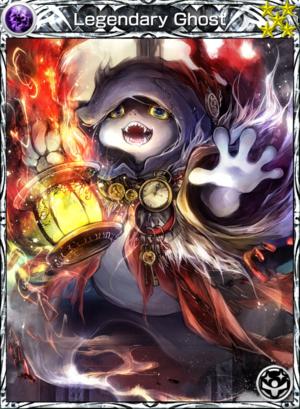 Card 1541 EN Legendary Ghost 5.png