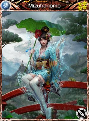 Card 2273 EN Mizuhanome 4.png