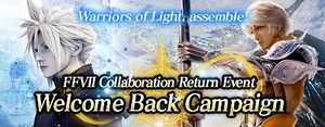 FFVII Welcome Back Campaign small banner.jpg