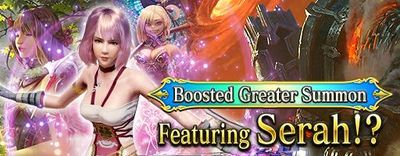 May 2019 Greater Summon 2 small banner.jpg