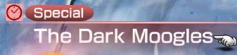 The Dark Moogles Location.png